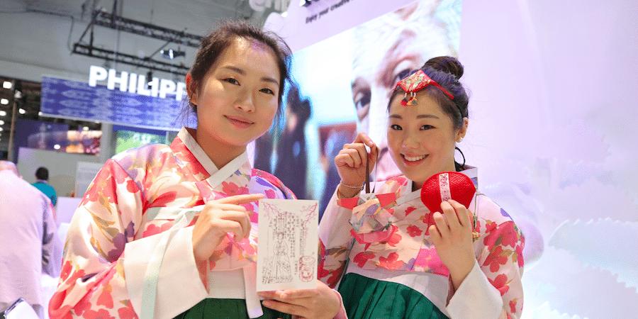 itbberlin2017_republikkorea
